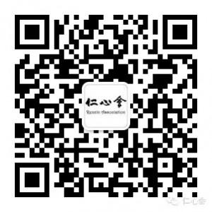 Weixinpingtai